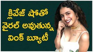 Priya Prakash Varrier Hot Photo Goes Viral On Social Media | TFPC - TFPC