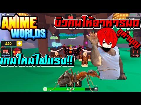 ROBLOX-:-Anime-Worlds-Simulato