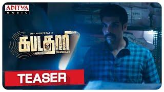 Kabadadaari Tamil Teaser | Sibi Sathyaraj | Nandita Swetha | Simon K King - ADITYAMUSIC