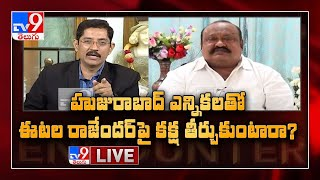 LIVE : Minister Gangula Kamalakar in Encounter With Murali Krishna - TV9 - TV9