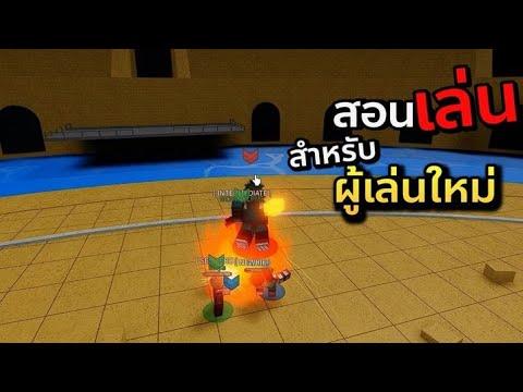 Roblox-:-🔥[ABA]™✓--สอนเล่นเกมน