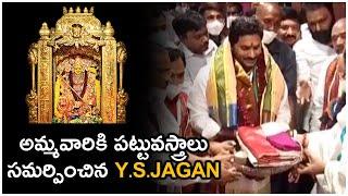 అమ్మవారికి పట్టువస్త్రాలు సమర్పించిన CM జగన్ | CM Jagan Visits Durga Temple | TFPC - TFPC