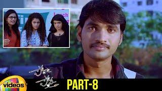 Pora Pove Telugu Full Movie | Karan | Sowmya | Romantic Telugu Movies | Part 8 | Mango Videos - MANGOVIDEOS