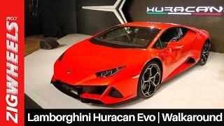 Lamborghini Huracan Evo Walkaround   Launched at Rs 3.73 Crore   ZigWheels.com