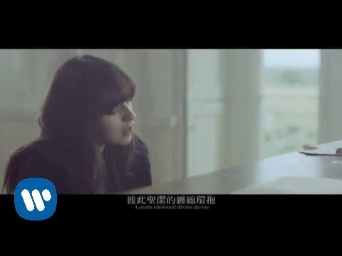 Gabrielle Aplin 蓋艾琳 - The Power Of Love 愛的力量 (華納official 官方中字版)