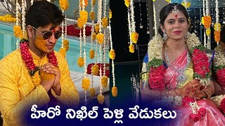 Hero Nikhil Siddarth Weds Pallavi Varma Exclusive Video | Nikhil Marriage Photos - RAJSHRITELUGU