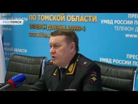 Глава томского УМВД о задержании начальника УБЭП за взятку