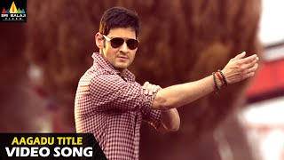 Aagadu Movie Title Full Video Song | Mahesh Babu | Latest Telugu Songs @SriBalajiMovies - SRIBALAJIMOVIES