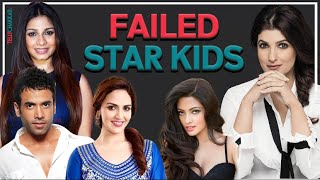 Failed Actor's - Shree & Rajat - TELLYCHAKKAR