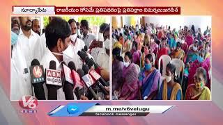Minister Jagadish Reddy Distributes New Ration Cards To Beneficiaries At Suryapet | V6 News - V6NEWSTELUGU