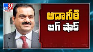 Big shock to Adani group - TV9 - TV9