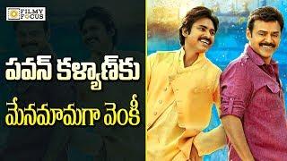 Pawan Kalyan and Venkatesh Combination Again in Trivikram Movie