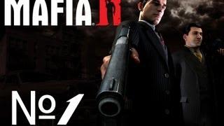 Прохождение Mafia 2 - 1 серия [Дом,милый дом]