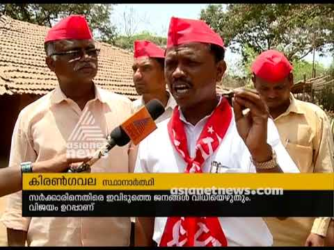 CPM in good hope about Palghar by-election