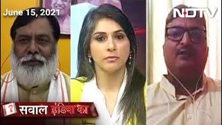Sawaal India Ka: क्या चुनाव से पहले बिखरा Mayawati का कुनबा? - NDTVINDIA