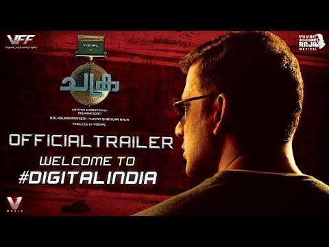 CHAKRA - Official Malayalam Trailer