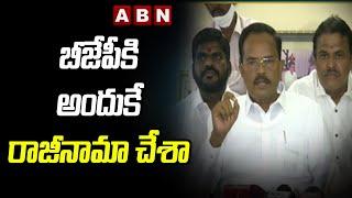 బీజేపీకి అందుకే రాజీనామా చేశా || Motkupalli  about His Resignation  || ABN - ABNTELUGUTV