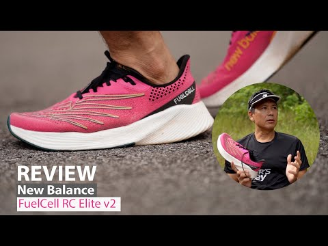 review-New-Balance-FuelCell-RC