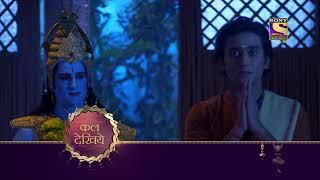 Vighnaharta Ganesh - विघ्नहर्ता गणेश - Ep 925 - Coming Up Next - SETINDIA