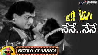 Old Telugu Romantic Songs | Nene Nene Video Song | Aggi Pidugu Telugu Movie | NTR | Retro Classics - MANGOMUSIC