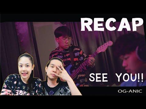 RECAP-SEE-YOU---OG-ANIC-l-PREP