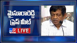 MV Mysura Reddy Press Meet LIVE | AP-Telangana Water War - TV9 - TV9
