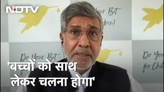 स्वास्थ्य के अधिकार को मौलिक अधिकार के तौर पर मान्यता मिले: Kailash Satyarthi - NDTVINDIA