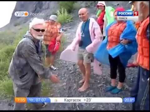 В Томске стартовал конкурс «ГИД РГО»