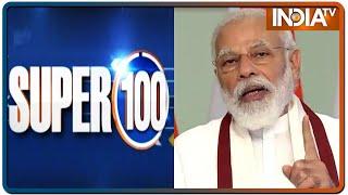 Super 100: Non-Stop Superfast | June 30, 2020 | IndiaTV News - INDIATV