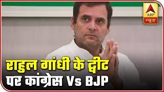 Cong, BJP Spokesperson spar over Rahul Gandhi's jibe at PM Modi - ABPNEWSTV
