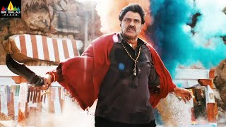 Legend Movie Scenes | Balakrishna Powerful Fight | Latest Telugu Scenes | Sri Balaji Video - SRIBALAJIMOVIES