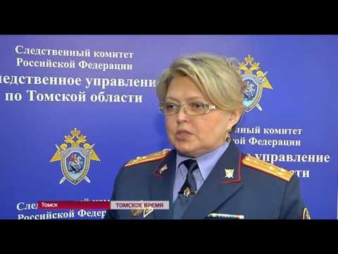 В квартирах руководителей благотворительного фонда «Томск без наркотиков» прошли обыски