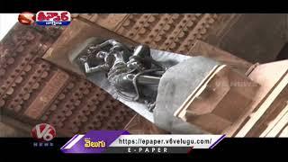 Telangana's Ramappa Temple Gets UNESCO Tag   V6 Teenmaar News - V6NEWSTELUGU