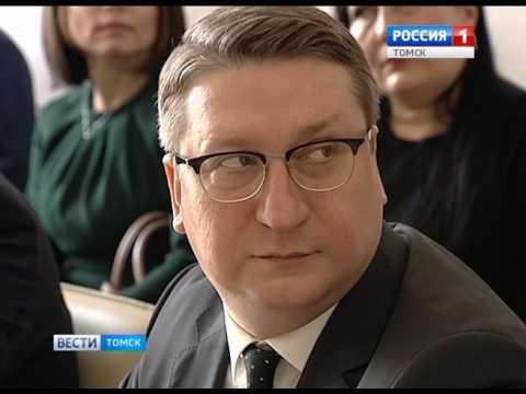 Вести-Томск. Выпуск 17.20 от 14.04.2017