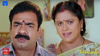 Manasu Mamata Serial Promo - 28th July 2021 - Manasu Mamata Telugu Serial - Mallemalatv - MALLEMALATV