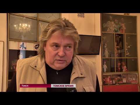 Томские театры открывают новый сезон