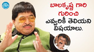 Ambika Krishna about his Friendship with Balakrishna | Dil Se With Anjali | iDream Telugu Movies - IDREAMMOVIES