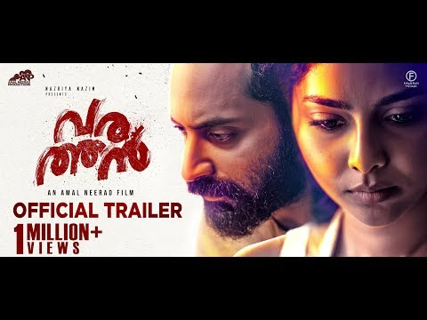 Varathan Official Trailer