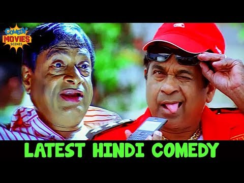 Brahmanandam and M S Narayana Comedy | Best Comedy Scenes | Ek Aur Hero Film | Funny Movie Scenes