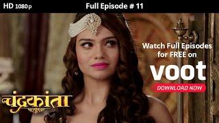 Chandrakanta   Season 1   Full Episode 11 - COLORSTV