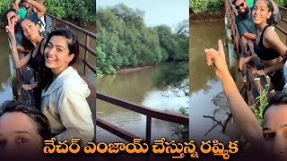 Rashmika Mandanna Enjoying Trekking With Friends | IndiaGlitz Telugu - IGTELUGU