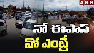 Huge Traffic Jam at AP and Telangana Borders | ABN Telugu - ABNTELUGUTV