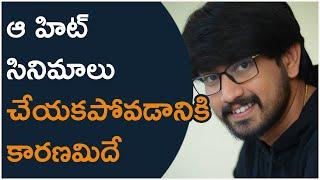 List Of Raj Tarun's Telugu Hit Movies List | Hero Raj Tarun's Rejected Movies List  | TFPC - TFPC