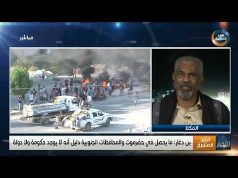 سالم بن دغار: المجلس الانتقالي يعمل على حل مشكلة الكهرباء في حضرموت