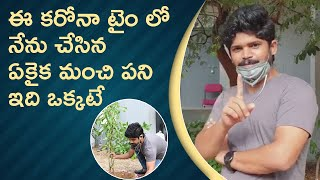 Abhay Bethiganti Accepts Green India Challenge - Telugu Film News | Latest Tollywood News | TFPC - TFPC