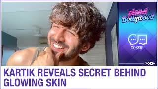 Kartik Aaryan reveals the secret behind his glowing skin with his cute picture - ZOOMDEKHO