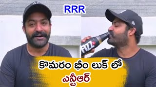 JR NTR Latest Video With Komaram Bheem Look | Jr NTR Superb Video Message To His Fans - RAJSHRITELUGU