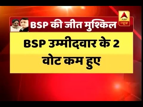 Jan Man: Who will win the 10th seat of Rajya Sabha? BSP or BJP