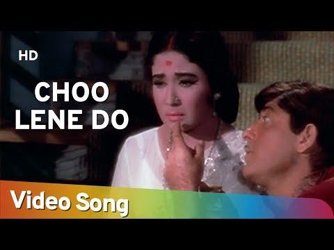 Choo Lene Do Nazuk Hothon Ko Lyrics – Kaajal | Mohammed Rafi