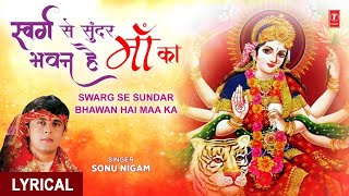 स्वर्ग से सुंदर Swarg Se Sundar Bhawan I SONU NIGAM I Devi Bhajan,Hindi Eglish Lyrics,Full HD Video - TSERIESBHAKTI